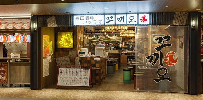 コッキオ・Bibim 新店舗オープン!
